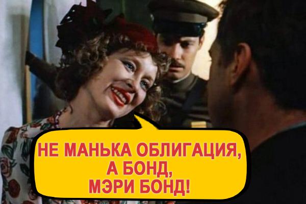 купить еврооблигации - евробонды в Украине