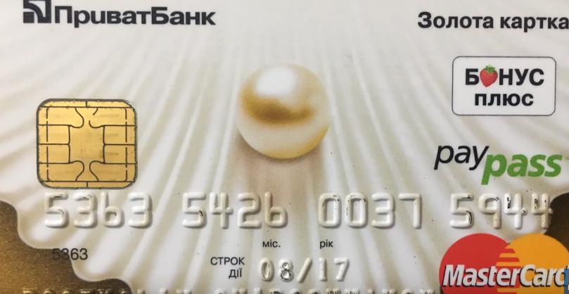 Шапошников обвинил ПриватБанк в краже денег с карты