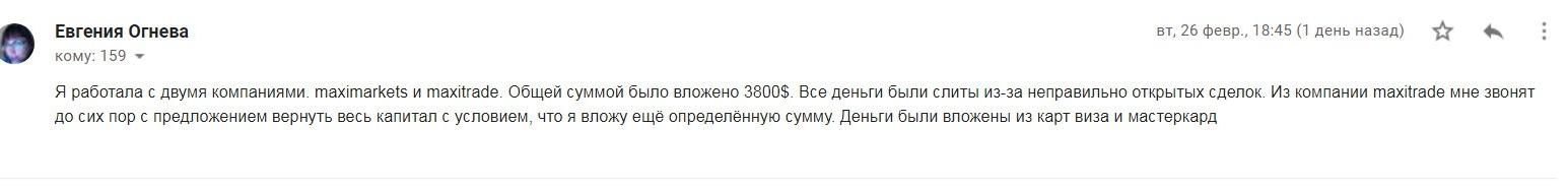 Maxitrade scam