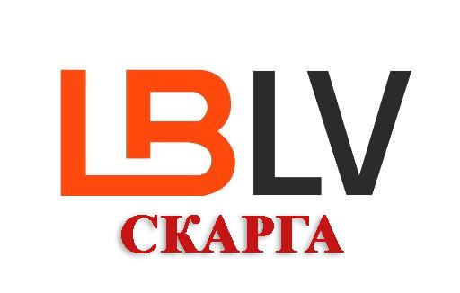 LBLV зливає клієнтів