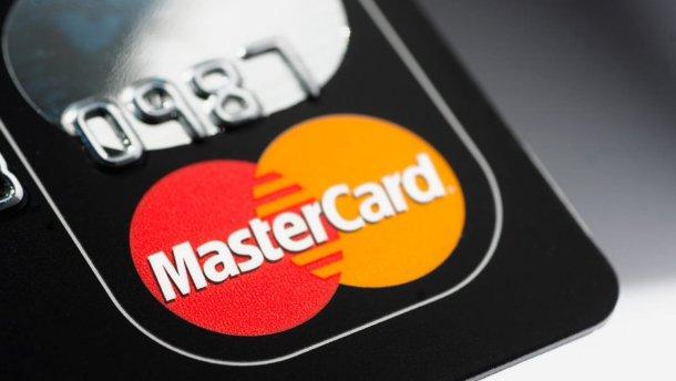 В Інтернет злили дані 90 тисяч користувачів Mastercard