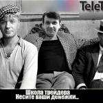 Развод от TELETRADE - отзыв бывшего трейдера Телетрейд