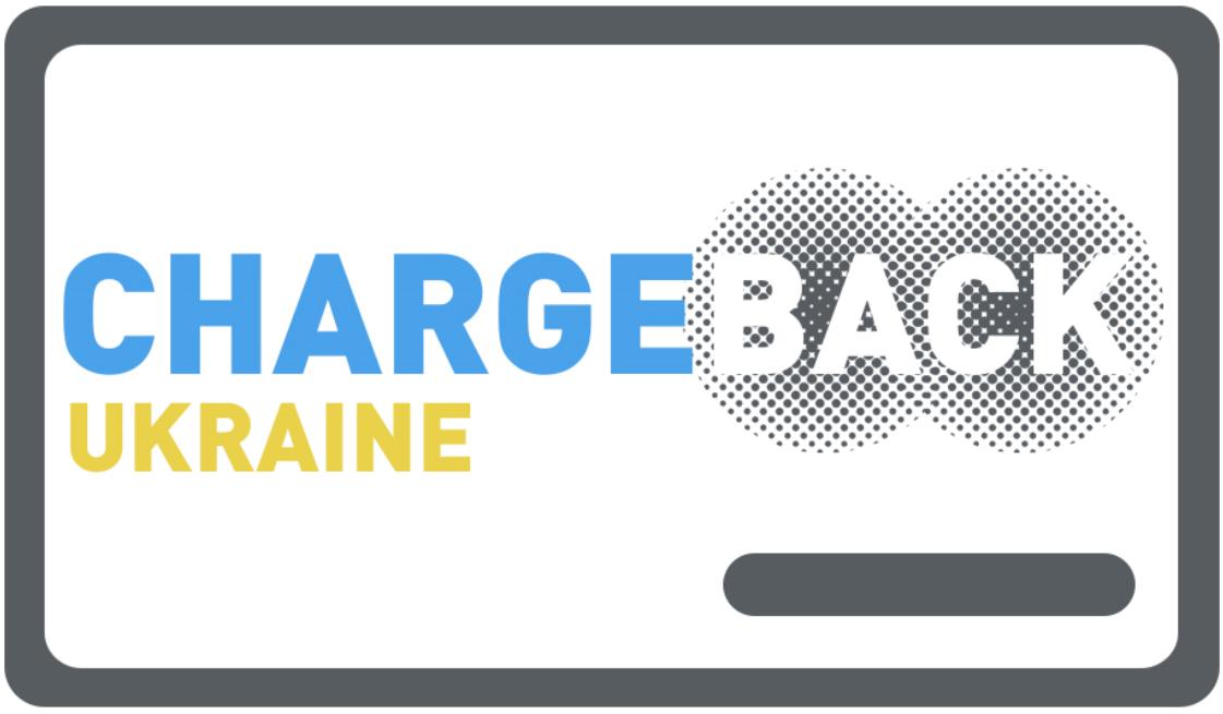 Чарджбек Украина