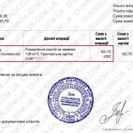 18.01.2021 возврат из LBLV 105 USD