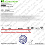 9.04.2021 возврат из TradersHome 700 USD