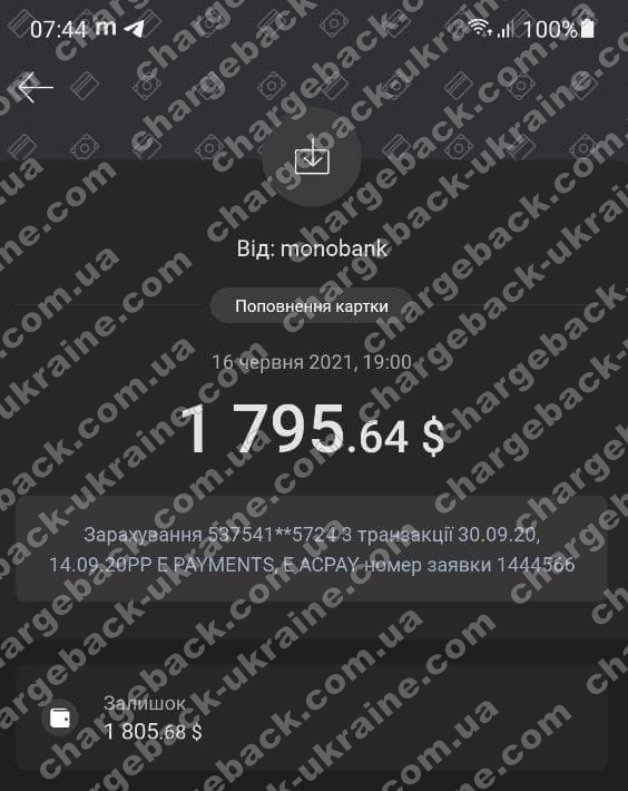 19.06.2021 возврат из vlom 27 292,20 грн. и 1795,64 usd