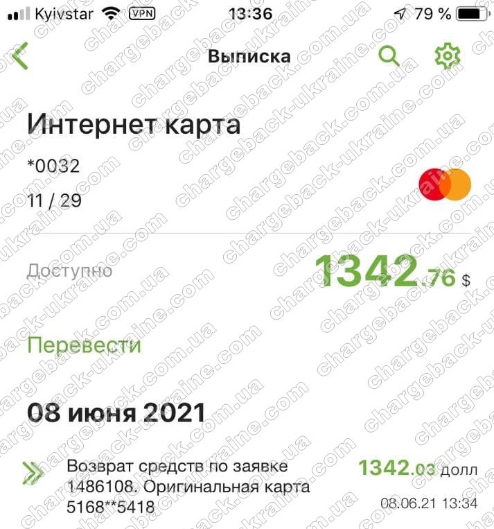 Afex Capital вернуть деньги