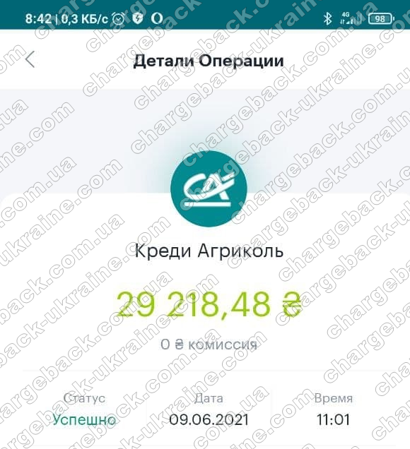 10.06.2021 возврат из i-want-broker 29218,48 UAH