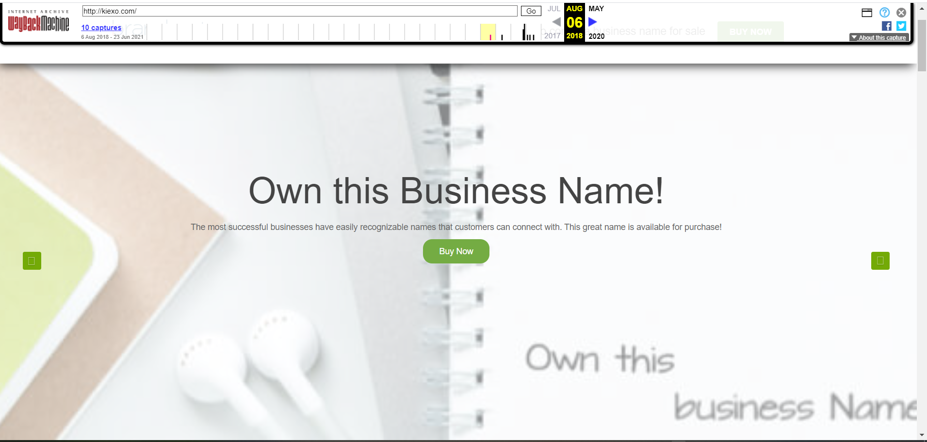 kiexo вебархив