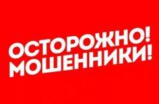 Болгарский суд заблокировал доступ к десяткам  форекс сайтов