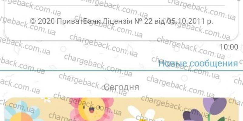 Возврат из i want broker 400 usd и 13 693 грн