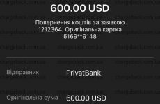 Возврат из I WANT BROKER 600 USD