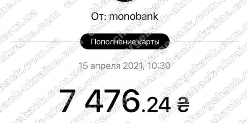 15.04.2021 возврат из Absolute Global Markets 7476,24 грн