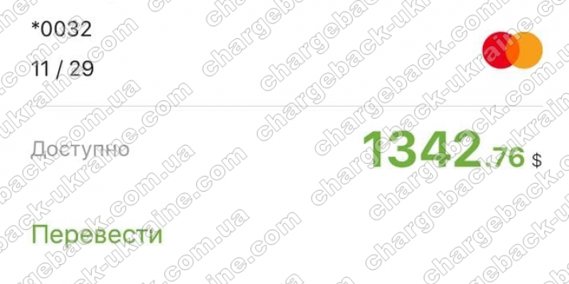 08.06.2021 возврат из Afex Capital 1342,03 usd
