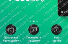 19.10.2021 ВОЗВРАТ (CHARGEBACK) ИЗ GTTC Ltd 1680 USD