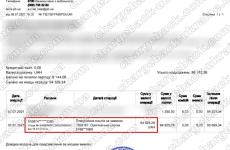 08.07.2021 возврат из TRADERSHOME 84 925,26 грн