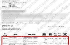 24.03.2021 возврат из Tradershome 137 334,82 грн