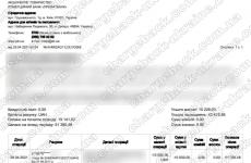 29.04.2021 возврат из VLOM 2 514,84 USD и 42 476,56 UAH