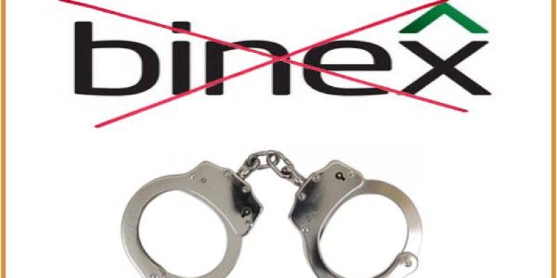 Киберполиция накрыла шайку мошенников — BINEX