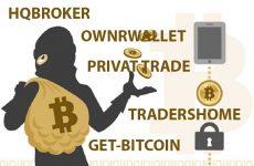 Брокеры — мошенники полюбили  крипто-обменники — Get-bitcoin, Оwnrwallet