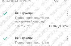 11.02.2021 возврат из i-want.broker 13935 грн