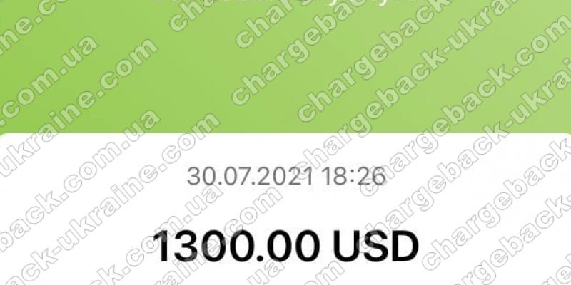 31.07.2021 возврат из I-Want.Broker 1300,00 USD