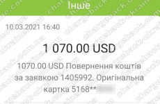 10.03.2021 возврат из i-want.broker 1070 USD