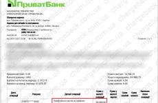 20.01.2021 возврат из i-want.broker 39599,50 грн