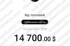 26.08.2021 возврат из icmarkets.com 14700 USD