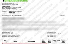07.03.2021 возврат из LBLV 3700 USD