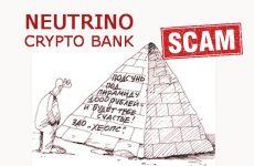 Осторожно! Пирамида neutrinobank — крипто-лохотрон