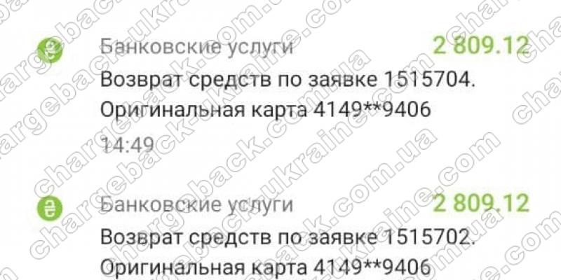 25.07.2021 возврат из Олимп Трейд-OLYMPTRADE.COM 14 045,6 грн