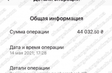 14.05.2021 возврат из LBLV 44032,50 грн