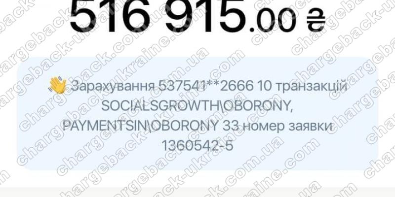 05.06.2021 возврат из LBLV 749 623,85 грн
