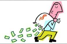 Десять найбагатших людей світу втратили за день майже $18 млрд.