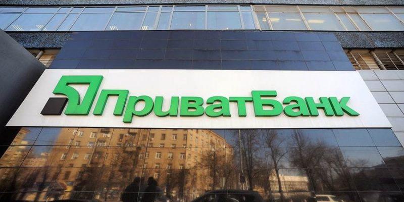 Сотни клиентов подали в суд на ПриватБанк