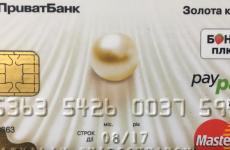 Известный журналист обвинил ПриватБанк в краже денег с карты (видео)
