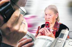 Телефонні шахраї у Росії дурять громадян під виглядом відомих аналітиків