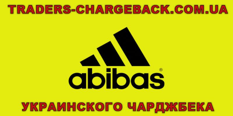 ФОП Абзалов — traders-chargeback.com.ua — наш отзыв