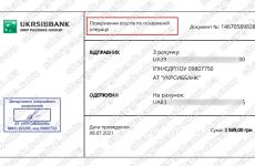 08.07.2021 возврат из Vlom 32009,34 грн